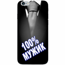 Чехол для Iphone 4 5 6 Samsung S3 4 5  100% мужик