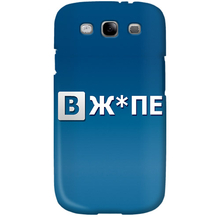 Чехол для Iphone 4 5 6 Samsung S3 4 5 В жопе
