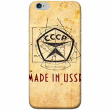 СССР made in ussr