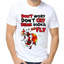 Футболка Dont worry dont cry drink vodka and fly