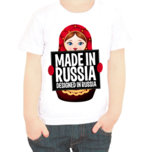 Футболка детская Made in Russia