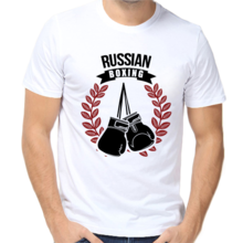 Футболка Russian boxing арт 5391