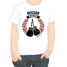Футболка Russian boxing арт 5403