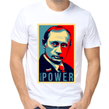 Футболка Absolute power