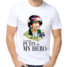 Футболка Vladimir Putin is my hero