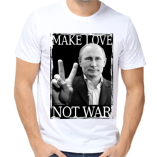 Футболка make love not war