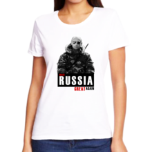 Make Russia great again