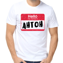 Футболка Hello my name is Антон