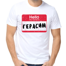 Футболка Hello my name is Герасим