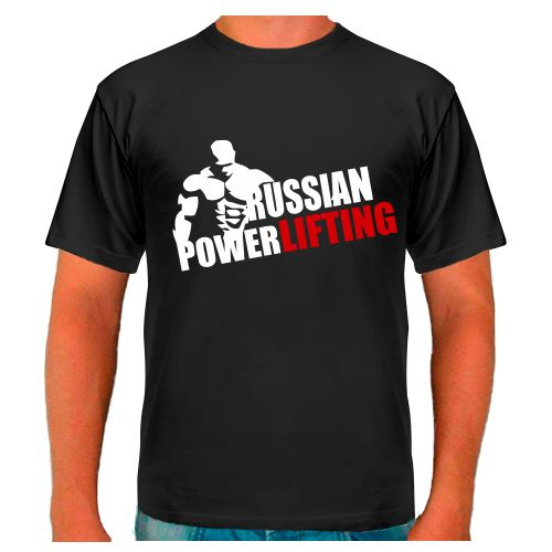 Футболка Russian powerlifting купить по цене — 690 р